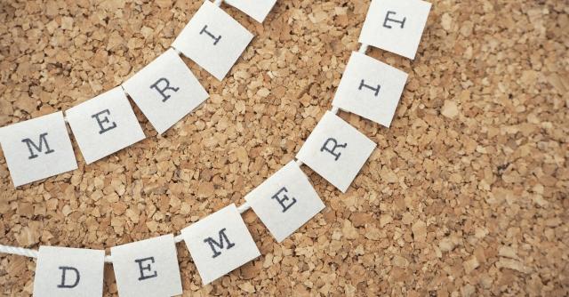 奇跡のスピリチュアル診断のメリットとデメリット