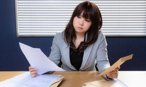 【タロットで占う】転職するべき?しないべき?